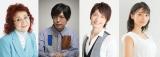『金スマ』に出演する(左から)野沢雅子、神谷浩史、島�ア信長、高野麻里佳