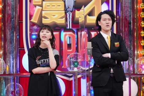 本格漫才バラエティー『漫才JAPAN』の模様(C)日本テレビ
