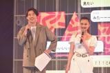 オンラインイベント『FAKY HappyEverAfter ONLINE RELEASE PARTY』に出演した(左から)りゅうと(ちょこ)、Taki