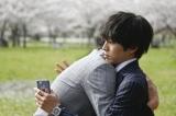 テレビ朝日『あのときキスしておけば』の公開された場面カット(C)テレビ朝日