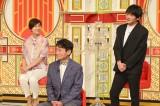 『中居正広のキンスマスペシャル』より (C)TBS