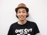 『カメラを止めるな!』の上田慎一郎監督