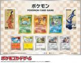 『ポケモン』切手販売決定(画像はポケモン切手BOX内容)