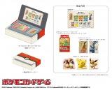 『ポケモン』切手販売決定