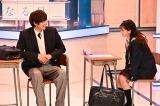 TBSスター育成プロジェクト『私が女優になる日_』に小関裕太が出演(C)TBS