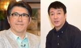 (左から)石橋貴明、加藤浩次 (C)ORICON NewS inc.