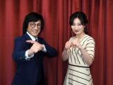 (左から)ジャッキーちゃん、武田梨奈=映画『プロジェクトV』公開記念、大好きなジャッキー・チェンの魅力を語る (C)ORICON NewS inc.