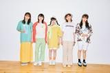 『mini』6月号に登場したHKT48(右から)栗原紗英、森保まどか、田中美久、松岡はな、坂口理子
