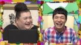 8日放送のバラエティー『マツコ会議』にもう中学生が出演(C)日本テレビ