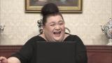 8日放送のバラエティー『マツコ会議』(C)日本テレビ