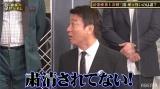 加藤浩次、吉本芸人と共演に笑顔