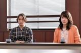 『ドラゴン桜』場面カット(C)TBS