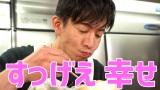 映像配信サービス「GYAO!」の番組『木村さ〜〜ん!』第145回の模様(C)Johnny&Associates