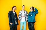 楽曲「HERO」を4月5日に先行配信すると発表した変態紳士クラブ