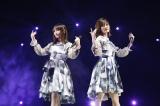 (左から)与田祐希、山下美月=『乃木坂46 9th YEAR BIRTHDAY LIVE 〜3期生ライブ〜』より