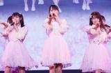 全国ツアー「全部、内緒。」をスタートさせた=LOVE(左から)齊藤なぎさ、高松瞳、大谷映美里
