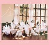 =LOVE 1stアルバム『全部、内緒。』初回限定盤A(5月12日発売)