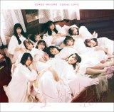 =LOVE 1stアルバム『全部、内緒。』通常盤(5月12日発売)