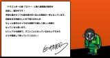 劇場版アニメ『ドラゴンボール超』2022年公開決定(C)バード・スタジオ/集英社 (C)「2022ドラゴンボール超」製作委員会