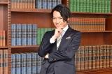 『高校生クイズ』スペシャルパーソナリティーに就任した伊沢拓司 (C)日本テレビ