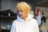 若き青山(中村倫也)(C)「珈琲いかがでしょう」製作委員会