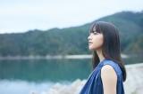 連続テレビ小説『おかえりモネ』でヒロインを務める清原果耶(C)NHK