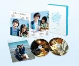 映画『花束みたいな恋をした』のBlu-ray&DVDが7月14日に発売決定(C)2021『花束みたいな恋をした』製作委員会