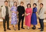 (左から)橋下徹、アンミカ、菊池風磨、野々村友紀子、山之内すず、森田哲矢(C)カンテレ