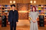 5月20日『SONGS』に出演するLiSA(C)NHK