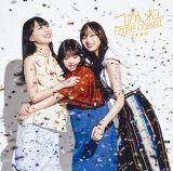 初回仕様限定盤Type-B(左から)賀喜遥香、与田祐希、梅澤美波