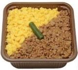 11日より発売される「一膳ごはん 鶏とななたまのそぼろ」(税込270円)