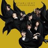 和楽器バンド「Starlight」E.P. 初回限定TOKYO SINGING盤(CD+Blu-ray)