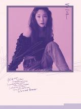 テヨンの日本1stミニアルバム『VOICE』初回限定盤B
