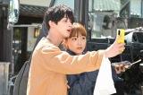 『着飾る恋には理由があって』第4話の場面カット (C)TBS