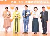 (左から)松下由樹、剛力彩芽、水野勝、高畑淳子、香月秀之監督 (C)ORICON NewS inc.
