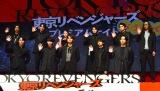 映画『東京リベンジャーズ』おうちでプレミアムナイトの模様 (C)ORICON NewS inc.