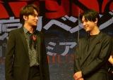 映画『東京リベンジャーズ』おうちでプレミアムナイトに登壇した(左から)北村匠海、吉沢亮 (C)ORICON NewS inc.