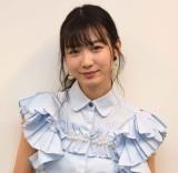 NHKドラマ『きれいのくに』に出演する岡本夏美 (C)ORICON NewS inc.
