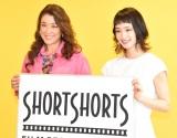 ショートショートフィルムフェスティバル & アジア2021『Ladies for Cinema Project』発表会に出席した(左から)LiLiCo、剛力彩芽 (C)ORICON NewS inc.