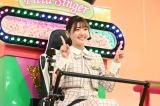 18日放送の『オトラクション』に出演する日向坂46・佐々木美玲(C)TBS