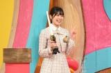 18日放送の『オトラクション』に出演する日向坂46・丹生明里(C)TBS