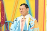 18日放送の『オトラクション』に出演するオードリー・春日俊彰(C)TBS