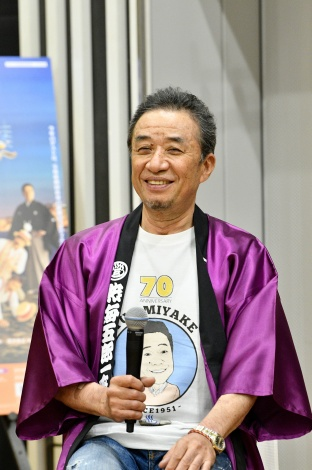 渡辺正行=三宅裕司の生誕70周年を祝した前日祭イベント『「趣味入院・特技退院」な60代を乗り越え、不死鳥の70歳になりました!!』