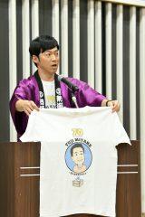 東貴博=三宅裕司の生誕70周年を祝した前日祭イベント『「趣味入院・特技退院」な60代を乗り越え、不死鳥の70歳になりました!!』