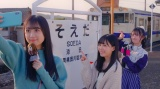 HKT48がJR九州全面協力の「君とどこかへ行きたい」鉄旅MV公開(C)Mercury