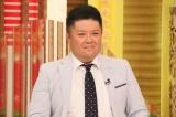 """ブラマヨ小杉、""""フサフサ""""に変身"""