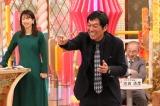 『ホンマでっか!?TV』に出演する(左から)加藤綾子、明石家さんま(C)フジテレビ