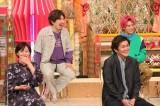 『ホンマでっか!?TV』に出演する(左から)井上和香、りんたろー。、徳井健太、兼近大樹(C)フジテレビ