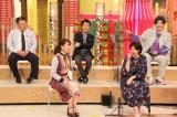 『ホンマでっか!?TV』に出演する(左から)小杉竜一、保田圭、吉田敬、井上和香、りんたろー。(C)フジテレビ
