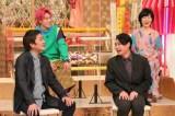 『ホンマでっか!?TV』に出演する(左から)徳井健太、兼近大樹、吉村崇、磯野貴理子(C)フジテレビ